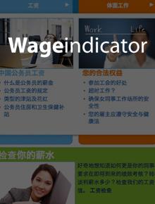 Wageindicator